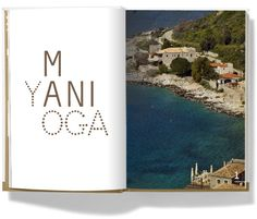 Discover the secrets of yoga...in Mani