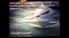 Το Παρεάκι Της Γκαμπριέλας Και Της Αναστασίας !!! - YouTube Youtube, Youtubers, Youtube Movies
