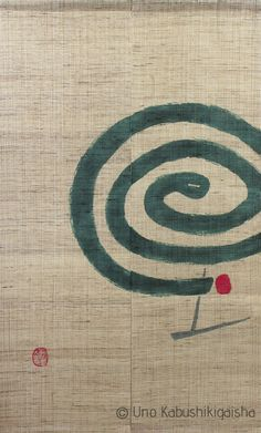 Mosquito Coil - Handmade and Brush Dyed Noren Doorcurtain from Kyoto Japan 100% Hemp Linen by HonmaJapan on Etsy