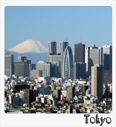 Tokyo... the skyline never ceases to amaze