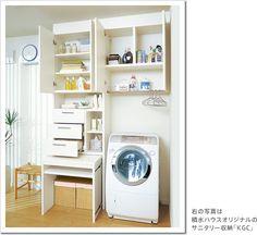 インテリアコーディネーション講座|sumai smile(すまい・すまいる)~ 家づくりを楽しむ情報サイト|積水ハウス