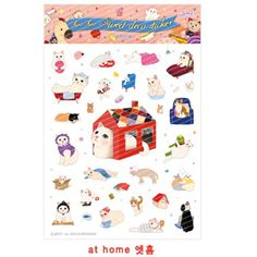 Jetoyl Choo Choo Cat Character Deco Sticker Diary Cute Lovely Kawaii at Home #Jetoy #paperstickers