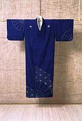 Folk wear, kimono sewing pattern, unisex.