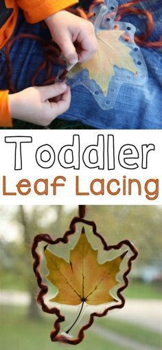 Fine motor practice for toddlers - leaf lacing