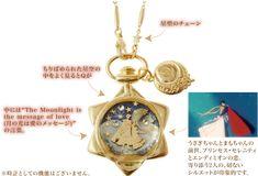 Sailor Moon × Q-pot |. Q-pot.ONLINE SHOP