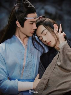 Photo Sequence, Movies And Series, Mundo Comic, Cute Gay Couples, The Grandmaster, Chinese Boy, Cute Actors, Cute Anime Guys, Asian Actors