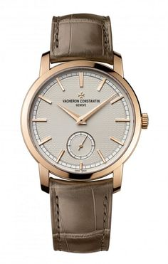 Watches by SJX: News: Vacheron Constantin marks opening of Paris boutique with four Patrimony Traditionnelle limited editions