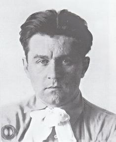 Kazimierz Malewicz, or Kazimir Severinovič Malevič (Казимир Северинович Малевич)