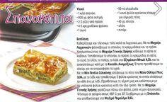 Tupperware, French Toast, Breakfast, Food, Breakfast Cafe, Essen, Tub, Yemek, Meals