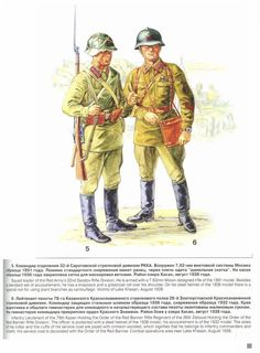 Soviet Red Army infantry soldiers and officers' summer field uniform