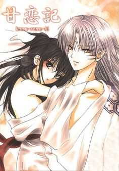 Sesshomaru and rin. ;-)