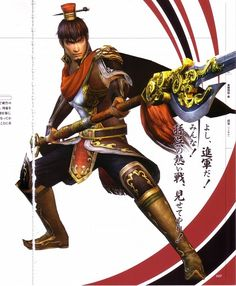 Dynasty Warriors: Sun Ce