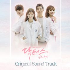 Download [Album] Various Artists – Doctors OST (MP3)