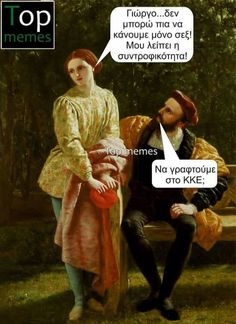 Greek Memes, Funny Greek Quotes, Funny Picture Quotes, Funny Pictures, Funny Pics, Renaissance Memes, Medieval Memes, Art History Memes, Art History Lessons