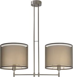 Trend Lighting TP6758 Duet 2 Light Pendant In Sheer Smoke, Brushed Nickel is made by the brand Trend Lighting and is a member of the Duet collection. It has a part number of TP6758.