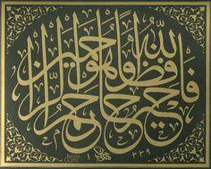 """""""… Allah en iyi koruyandır ve O, merhametlilerin en merhametlisidir… (Yusuf Sûresi, 64.ayetten) """"  İsmail Hakkı Altunbezer"""