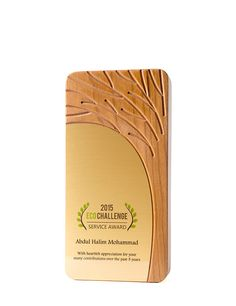 Eco Friendly Award - Arbor - Rivanna – Rivanna Natural Designs