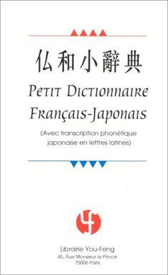 Amazon.fr - Petit dictionnaire français-japonais - Kuo-wei Hou, King-teh Zao, Kou King, Collectif - Livres