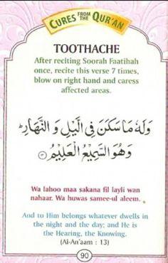 Quran Quotes Inspirational, Islamic Love Quotes, Muslim Quotes, Hadith Quotes, Religious Quotes, Motivational Quotes, Dua For Health, Oral Health, Health Care