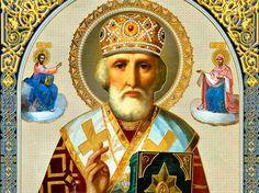 Картинки по запросу Молитва Николаю Чудотворцу