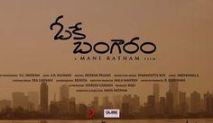 OK Bangaram - Aye Amaayika Video Song - Teluguabroad Latest Movie Trailers, Latest Movies, Mani Ratnam, Songs, Film, Movie Posters, Movie, Film Stock, Film Poster