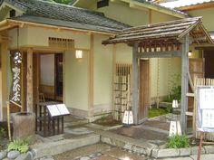 Japanese Tea House by NocturnalHouse.deviantart.com on @deviantART