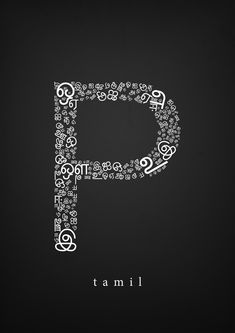 The World Font // Typography Studies by Yusuf Algan, via Behance Font Design, Lettering Design, Graphic Design, Design Letters, Calligraphy Fonts, Typography Letters, Tamil Tattoo, Tamil Font, Different Alphabets