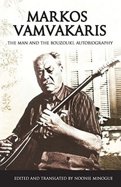 Markos Vamvakaris, born in 1905 in Syros was a pioneer of rebetiko, the urban folk music of Greece. The bouzouki was a disreputable instrument but he paved its Take Me Over, Sense Of Life, Greek History, Greek Culture, Greek Music, Classic Songs, Living Legends, Folk Music, The Man
