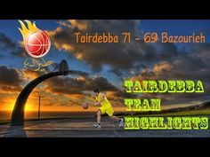 Highlights for Tairdebba Team │23 / 6 / 2016 │Tairdebba Basketball Compe...