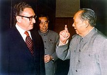 Mao with Henry Kissinger and Zhou Enlai; Beijing, 1972.