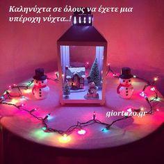 Good Night, Lanterns, Table Lamp, Diy Lantern, Greek Quotes, Scene, Home Decor, Nighty Night, Table Lamps