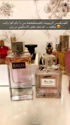 how to make perfume Cheap Perfume, Best Perfume, Perfume Oils, Perfume Bottles, Lovely Perfume, Beauty Bar, Beauty Skin, Beauty And Beast Wedding, Perfume Samples
