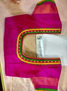 Blouse Blouse Neck Patterns, Saree Blouse Neck Designs, Designer Blouse Patterns, Patch Work Blouse Designs, Simple Blouse Designs, Chudidhar Neck Designs, Hand Designs, Salwar Designs, Malu