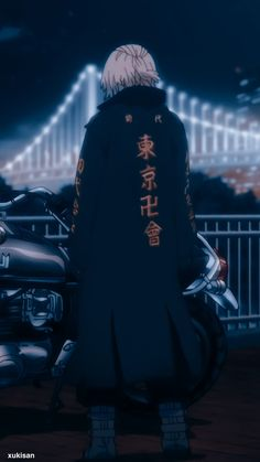 Gaara, Sasuke Uchiha, Cool Anime Pictures, Mikey, Classy Aesthetic, Tokyo, Darth Vader, Wallpapers, Fictional Characters