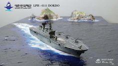 1/700 LPH-6111 ROKS Dokdo (Academy)