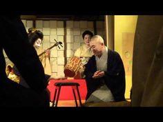 芸者遊び 金比羅船船 2011/1 赤坂料亭にて game with geisya girl - YouTube
