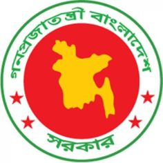 SSC Result 2015 Bangladesh | www.educationboardresults.gov.bd. Secondary School Certificate or SSC examination 2015 started from 6 February , 2015 with Bangla 1st Paper. SSC examination held under ten education boards including one Madrasah Board and one Technical education board. SSC Exam Result 2015 published by the Education Board Bangladesh will be found here.