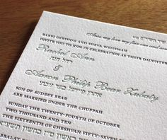 Invitation Formats 35 Best Invitations Images On Pinterest  Wedding Stuff Casamento .