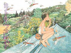 """Daisuke Igarashi - Little Forest"" Pretty Art, Cute Art, Into The Forest Movie, Manga Art, Anime Art, Funky Art, Types Of Art, Aesthetic Art, Art Boards"