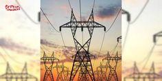 İstanbul'da elektrik kesintisi (26 Ocak Perşembe): İstanbul'un Avrupa yakasındaki 7 ilçenin bazı bölgelerine 26 Ocak Perşembe günü elektrik verilemeyecek. BEDAŞ'tan yapılan açıklama'da yapılacak alt yapı çalışmasından dolayı bazı ilçelerimizde elektrik...