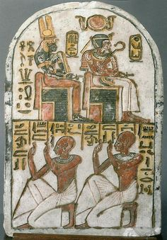 Stela of King Amenhotep I and his mother Ahmose Nefertari, made in the beginning of the 19th dynasty, reign of Seti I and Rameses II
