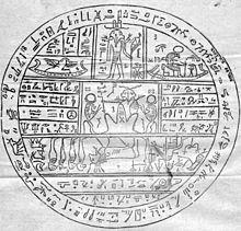 Hypocephalus - Wikipedia, the free encyclopedia