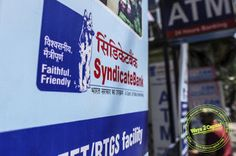 Syndicate Bank said it is planning to raise up to Rs 4,300 crore by way of different instruments, including selling shares, to meet business requirements and comply with global capital adequacy norms.