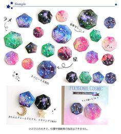 ☆夏の星座追加☆宇宙柄 キラキラ星座の多角形ピアス/イヤリング
