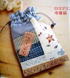 @ Show & Tell > ปลื้มงานสวยๆของคุณ Masako Wakayama