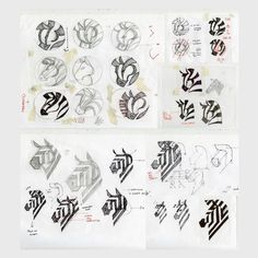 Zebra logo sketches by Corporate Design, Branding Design, Corporate Style, Logo Evolution, Gfx Design, Logo Process, Process Art, Design Process, Logo Sketches
