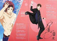 Free! ~~ Swimmers and their seiyuu :: Rin Matsuoka and Mamoru MIYANO