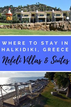 Where to stay in Halkidiki, Greece: Nefeli Villas & Suites in Nea Skioni. All suites-and-villas resort on Kassandra peninsula of Halkidiki on the Aegean Sea. #TBIN