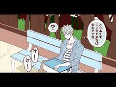 【手書き黒バス】キセキがお泊り会する(赤司無双) - YouTube