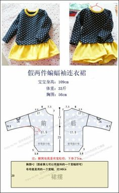 Baby Clothes Sewing Toddlers 30 Ideas For 2019 Toddler Dress Patterns, Baby Clothes Patterns, Doll Dress Patterns, Sewing Patterns For Kids, Sewing For Kids, Clothing Patterns, Crochet Patterns, Sewing Baby Clothes, Baby Sewing